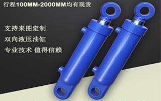 工程液压缸,焊接油压缸,非标订造